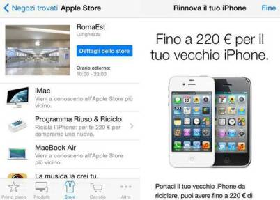 Apple iphone ipad riciclo